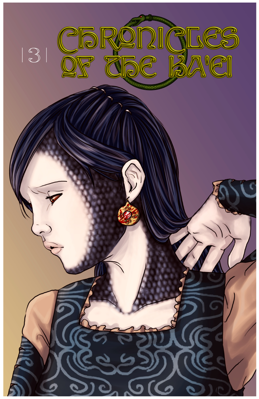 Chapter Three, Cover